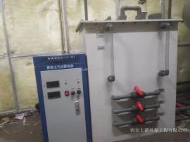 100g脉冲式消毒净水器优势