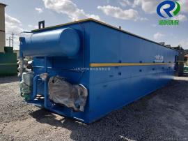 一体式溶气气浮设备生产加工