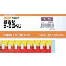 日油技研温度标签 TR-50 可逆示温贴片