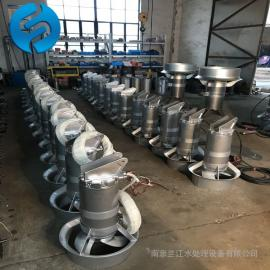 QJB0.37/4-230/3-1460高效节能潜水搅拌机