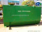 洗衣厂小型污水处理机器