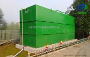 大型医院废水消毒排放标准污水处理设备