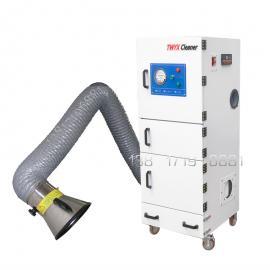 全风TWYX工业集尘机脉冲反吹MCJC-2200