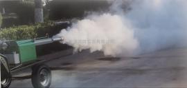 TH260S烟雾消毒机 TH-260S手推式烟雾消毒机���F器