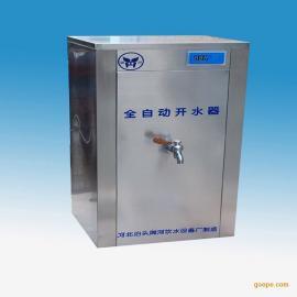 商用直饮机开水器