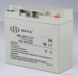 ���免�S�o�U酸蓄�池FM/BB1265T 12V65AH/20HR�子�O��