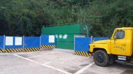 WSZ-2地埋式一体化污水处理设备