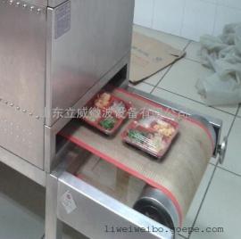 微波盒饭加热北京赛车-立威