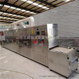 玉米胚芽熟化设备 微波烘烤机 又叫烘焙