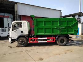 化工厂10吨污泥运输自卸车的报价