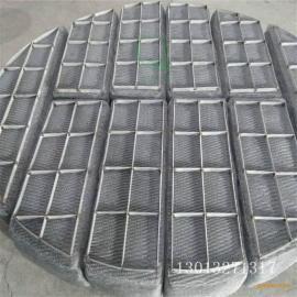 丝网除沫器 丝网捕沫器 除沫器丝网效率高