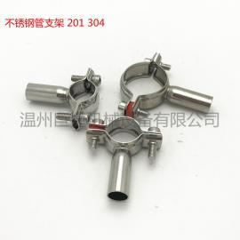 不锈钢管支架 冲压型管支架 304卫生级管支架 管夹
