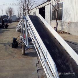 六九重工可升降槽型爬坡式物流装卸皮带输送机LJ8