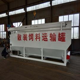 箱货式饲料运输罐 15吨散装饲料罐