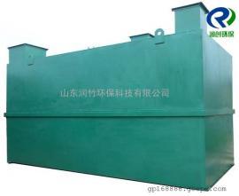 MBR一体化洗涤污水处理装置