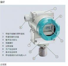 西门子7MF2741-1FD20-0AA1液体压力变送器