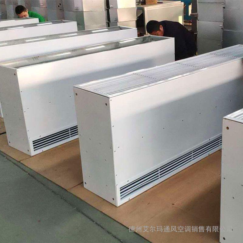 艾尔格霖RM2020顶吹风明装热风幕机 离心式明装热空气幕