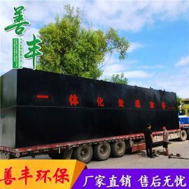 运输检测站生活污水处理设备 小型地埋式一体化污水处理设备