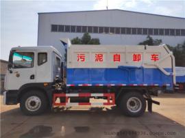 10吨12吨污泥运输车,东风密封式10吨12吨污泥转运车