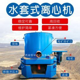 恒诚STLB60岩金矿选金设备尼尔森高效离心机