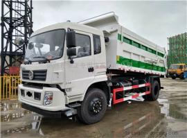 全密封自卸式运输含水污泥车、自装卸式污泥运输车