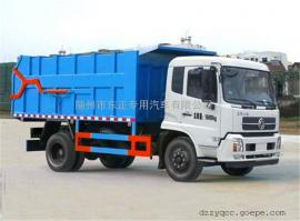 5-25方脱水污泥运输车,5-25方动物粪便全密封式污泥运输车
