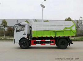 畜禽粪便运输车,压缩式对接垃圾车,污泥垃圾对接车