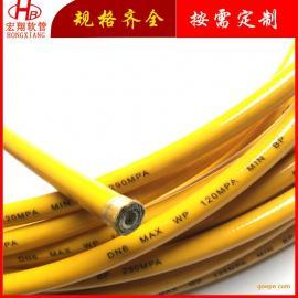 液压设备超高压树脂管 千斤顶油管 液压高压树脂管