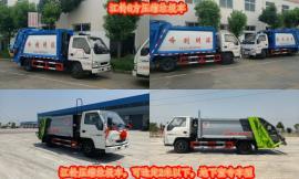 东风垃圾分类运输车