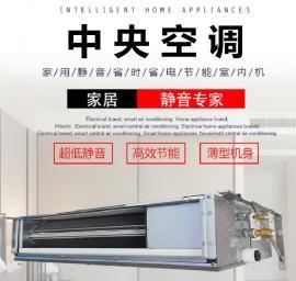 美的商用风管机 美的中央空调5匹 美的风管机KFR-120T2W/SDY