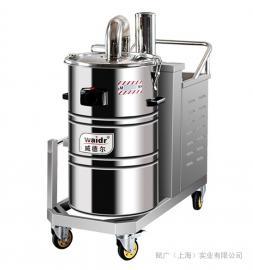 三相大吸力吸�m器 车间工厂工地用大型吸尘器