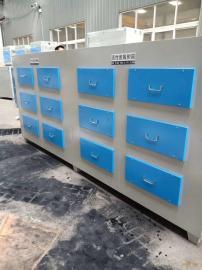 活性炭吸附箱 废气吸附设备 抽屉式活性炭吸附装置 使用率高