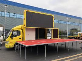 演出宣传车 LED演出舞台车 宣传产品车辆配置