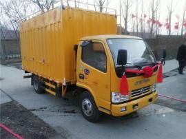 污水净化车配置 污水处理设备 污水净化箱体