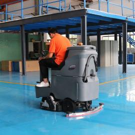 驾驶式电瓶洗扫一体机全自动工厂车间商业保洁洗地清扫车GMRMINI
