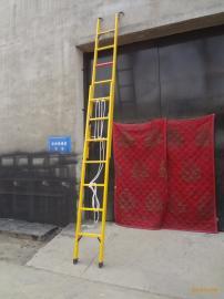 �力工程�^�升降�翁� 玻璃��蚊娼^�伸�s梯子4-10米