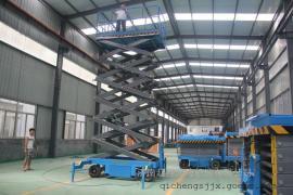 移动式液压升降机 工厂用导轨式液压升降货梯定做
