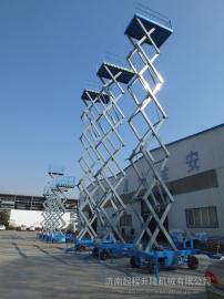 移动式升降机 厂房固定式导轨式升降货梯生产定做