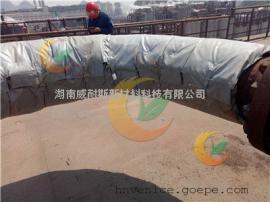 化工厂保温套可拆卸保温衣定制生产