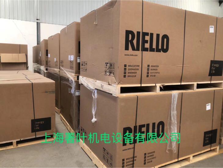 利雅路rs250 riello rs250 利雅路燃烧器电话