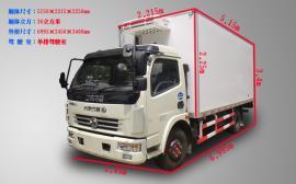 福田2.6米厢长冷藏车报价