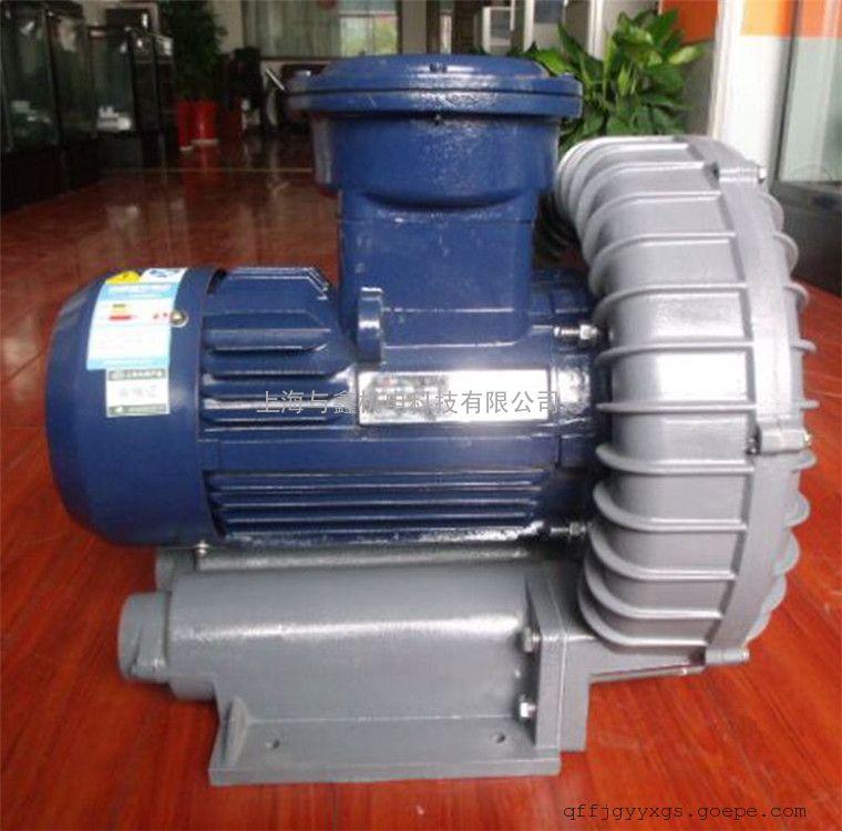 化工机械配套漩涡气泵 防爆旋涡气泵