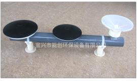 Φ300mm橡胶盘式膜片微孔曝气器