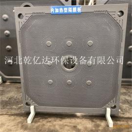 �徜N��V�C板框�V板 1250型耐酸�A�V板 固液分�x�V板
