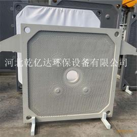 生产压滤机配件 厢式压滤机滤板 增强聚丙烯滤板 洗煤行业滤板