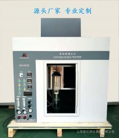 佩亿氧指数测定仪泡沫材料燃烧氧浓度测定仪
