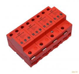雷科星品牌SPD浪涌保护器 三相电源防雷模块