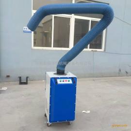 移动式单臂双臂焊烟净化器工业二保焊电焊除尘器焊接烟尘净化器
