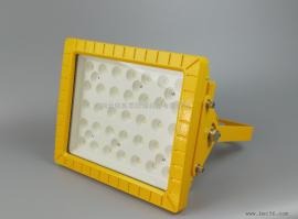 GF8620-100w车间防爆LED照明灯 、电厂用防爆平台灯
