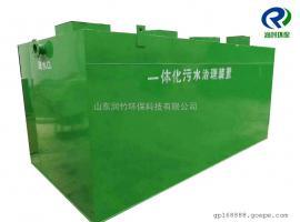 小型医院污水处理装置